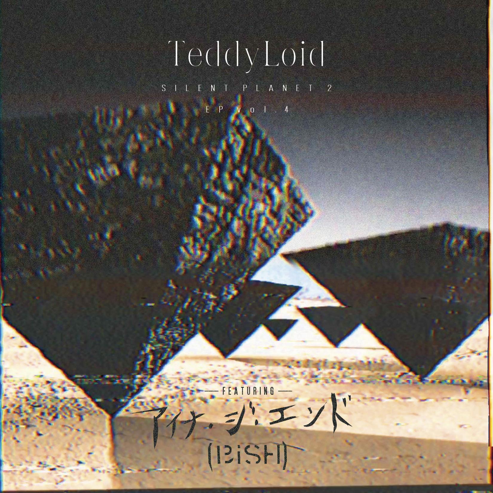 TEDDYLOID – SILENT PLANET 2 EP vol.4